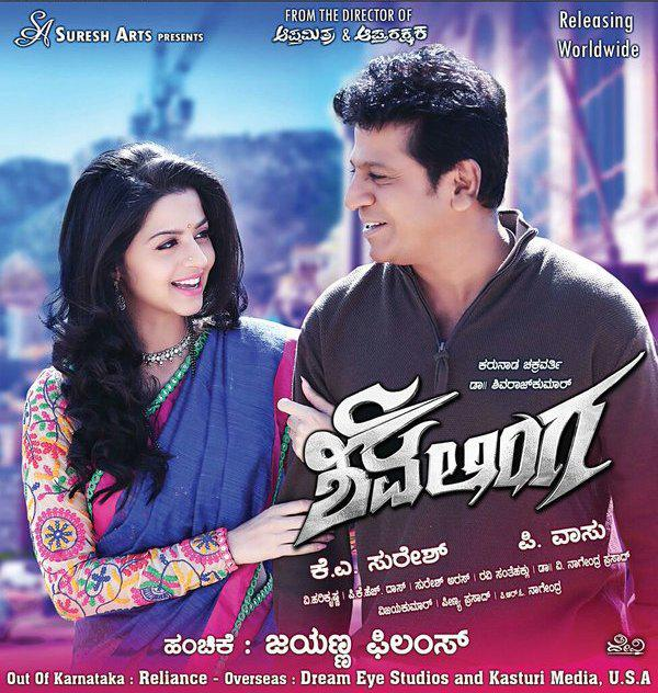 Watch Shivalinga (2016) DVDRip Kannada Full Movie Watch Online Free Download