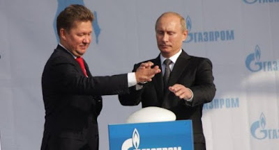 Газпром требует от Украины заключения контракта на прямую поставку газа