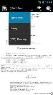EBookDroid v2.4.2.1