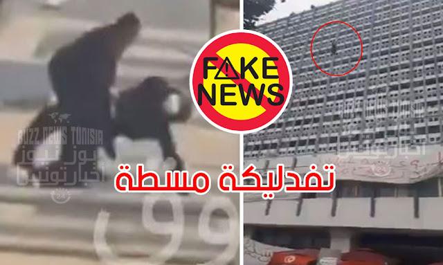 Tunisie : Un individu se jette de l'hôtel Al Hana, le ministère de l'intérieur explique