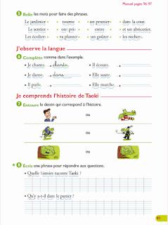 19989460 690887614435016 4199936300066331507 n - كراس رائع لمراجعة دروس الفرنسية س3 و س4