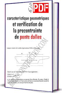 caractéristique-géométriques-et-vérification-de-la-précontrainte-de-de-ponts-dalles-PDF