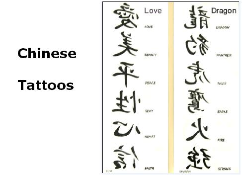 Tonikum Bayer Ideas For Tattoos For Guys