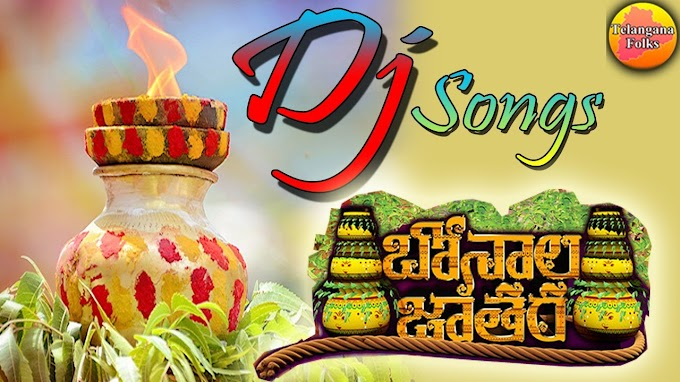 Bonalu Dj Songs Mp3 Download