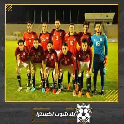 بث مباشر مباراة مصر والسعودية
