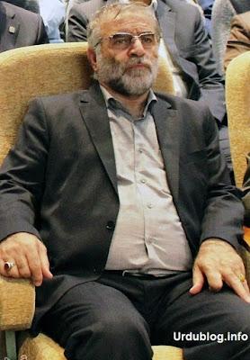 Dr. Mohsen Fakhrizadeh Mahabadi