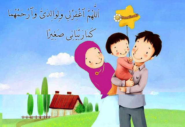 doa ibu bapa keluarga