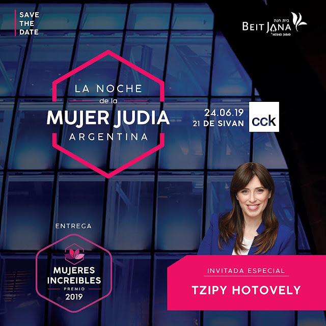 La Noche de La Mujer Judia Argentina en el CCK