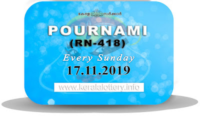 "Keralalottery.info, ""kerala lottery result 17 11 2019 pournami RN 418"" 17th November 2019 Result, kerala lottery, kl result, yesterday lottery results, lotteries results, keralalotteries, kerala lottery, keralalotteryresult, kerala lottery result, kerala lottery result live, kerala lottery today, kerala lottery result today, kerala lottery results today, today kerala lottery result,17 11 2019, 17.11.2019, kerala lottery result 17-11-2019, pournami lottery results, kerala lottery result today pournami, pournami lottery result, kerala lottery result pournami today, kerala lottery pournami today result, pournami kerala lottery result, pournami lottery RN 418 results 17-11-2019, pournami lottery RN 418, live pournami lottery RN-418, pournami lottery, 17/11/2019 kerala lottery today result pournami, pournami lottery RN-418 17/11/2019, today pournami lottery result, pournami lottery today result, pournami lottery results today, today kerala lottery result pournami, kerala lottery results today pournami, pournami lottery today, today lottery result pournami, pournami lottery result today, kerala lottery result live, kerala lottery bumper result, kerala lottery result yesterday, kerala lottery result today, kerala online lottery results, kerala lottery draw, kerala lottery results, kerala state lottery today, kerala lottare, kerala lottery result, lottery today, kerala lottery today draw result"