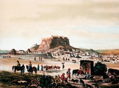 4 Ιουνίου 1456 Οι Οθωμανοί Τούρκοι κυριεύουν την Αθήνα