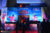 Om Namo Venkatesaya Audio Launch Set 1-thumbnail-6