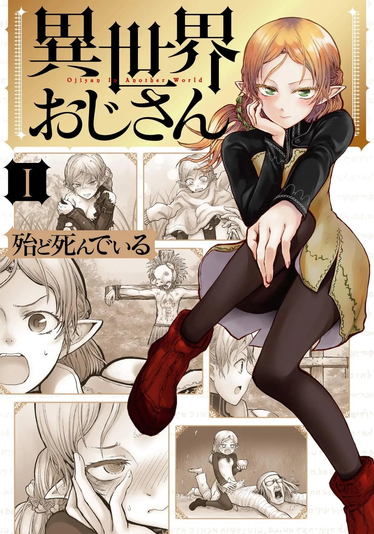Okładka Isekai Ojisan, Pierwszy tom mangi