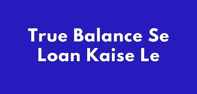 TrueBalance Se Loan Kaise Le : TrueBalance Personal Loan Apply Online – TrueBalance Loan Review
