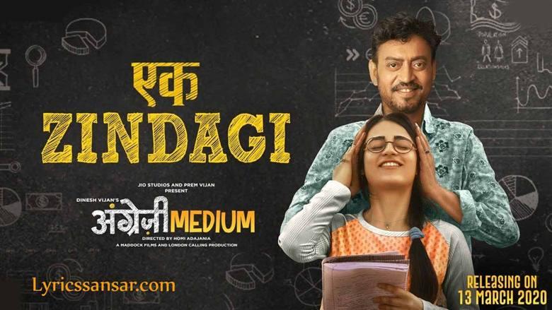 Ek Zindagi Lyrics, Angrezi Medium, Irrfan Khan, Kareena Kapoor,