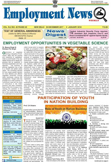 Employment News Paper PDF Download December 30th 2017- 05th January 2018