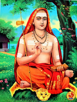 Jagadguru adi shankaracharya philosophy quotes, shankaracharya quotations, Guru quotes, non dual philosophy, advaita philosophy.