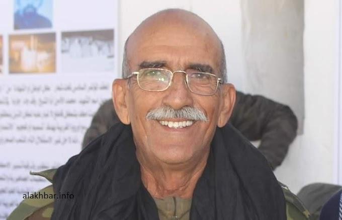 وفاة المستشار العسكري للرئاسة الصحراوية إبراهيم محجوب فريطيس.