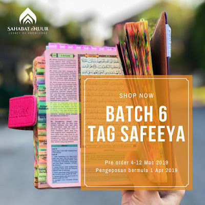 al quran tagging tag safeeya 383 tagging