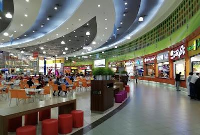 التسوق في مول الظهران