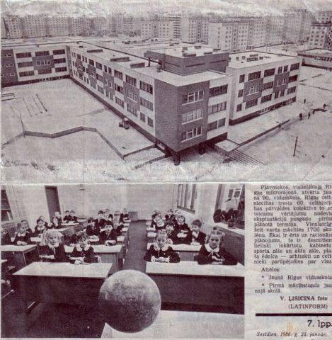 25 января 1986 года. Рига. Плявниеки. Рижская средняя школа № 90