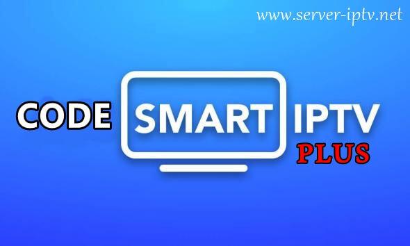 كود تفعيل تطبيق سمارت بلاس لمدة طويلة  - Smart IPTV Plus Code
