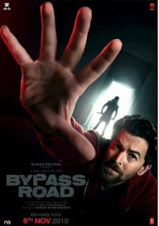 Bypass road movie 2019 |  Bypass road Movie | bypass road full movie