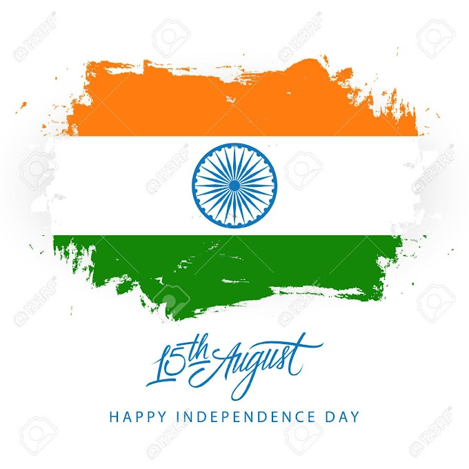 40 Best India Independence Day Messages Happy Independence Day!