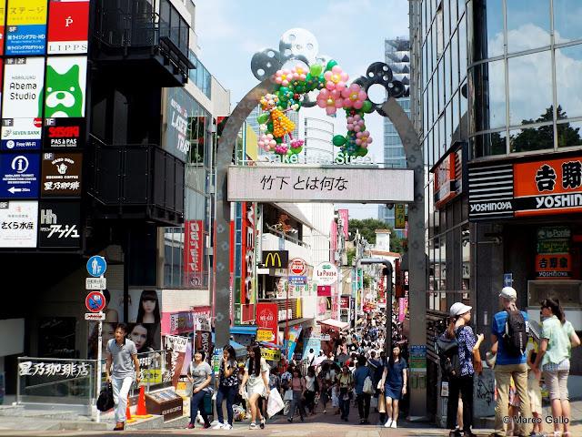 TAKESHITA STREET. TOKIO, JAPON