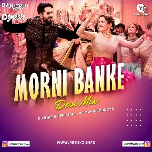 morni-banke-bolly-desi-mix