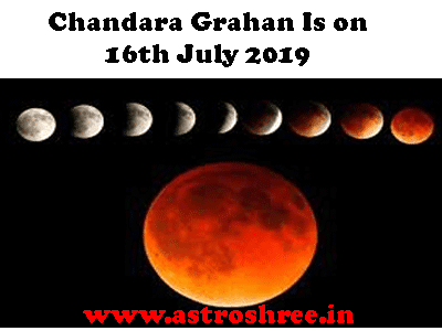 chandra grahan 16th july time, pooja to do