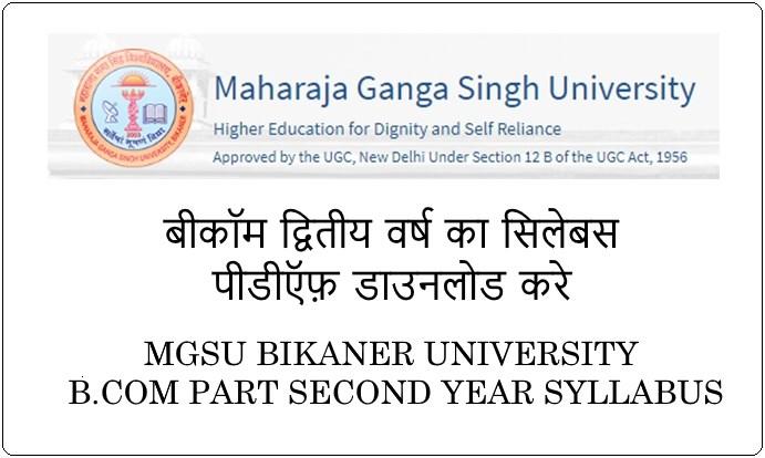 [PDF]-SYLLABUS-B.COM.-II-YEAR-Examination- Maharaja-Ganga-Singh-University-Bikaner