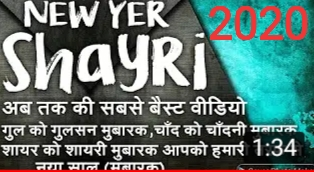 Happy new year 2020 || Happy new year 2020 images