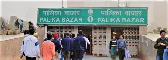 Palika Bazaar Market