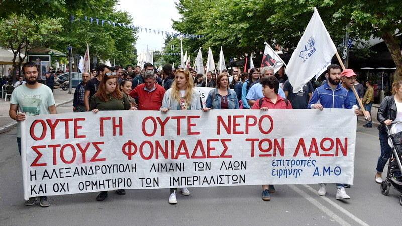 Επιτροπή Ειρήνης Αλεξανδρούπολης: Πικετοφορία για την Παλαιστίνη στις 20 Μάη και αντιιμπεριαλιστική κινητοποίηση στις 30 Μάη