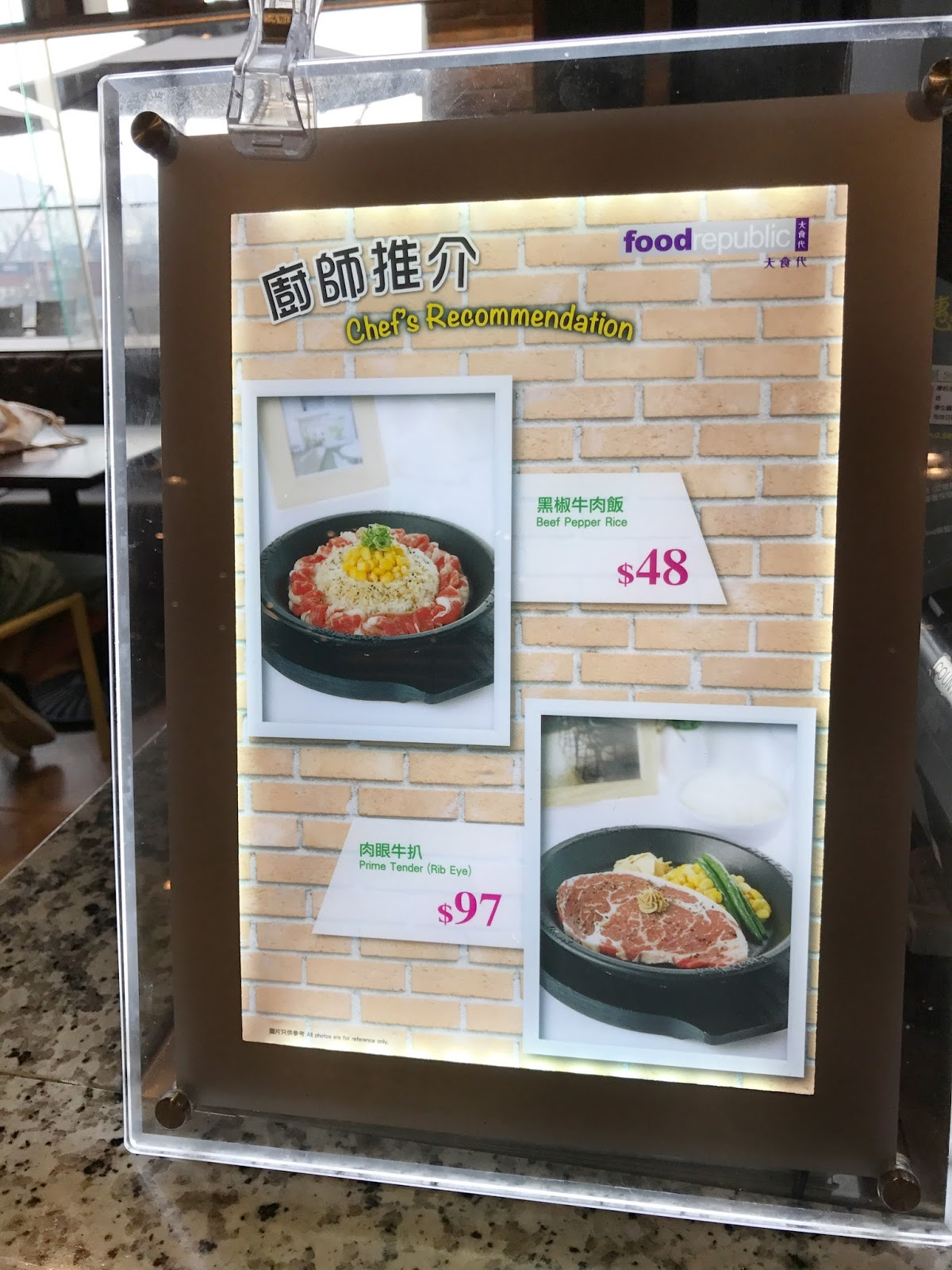 pepper-lunch-hong-kong-menu