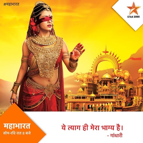 Watch #Mahabharata, Monday to Sunday, 8 PM at STAR Utsav