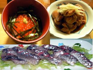 秋 旬セット イクラ丼 白子の煮付け サンマの刺身