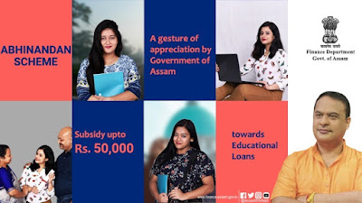 Abhinandan'- Education Loan Subsidy Scheme