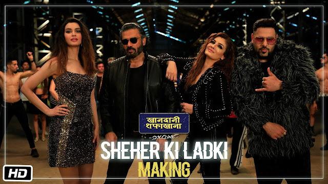 Sheher Ki Ladki - Khandani Shafakahana