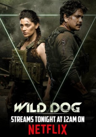 Wild Dog 2021 Hindi Dubbed HDRip 720p
