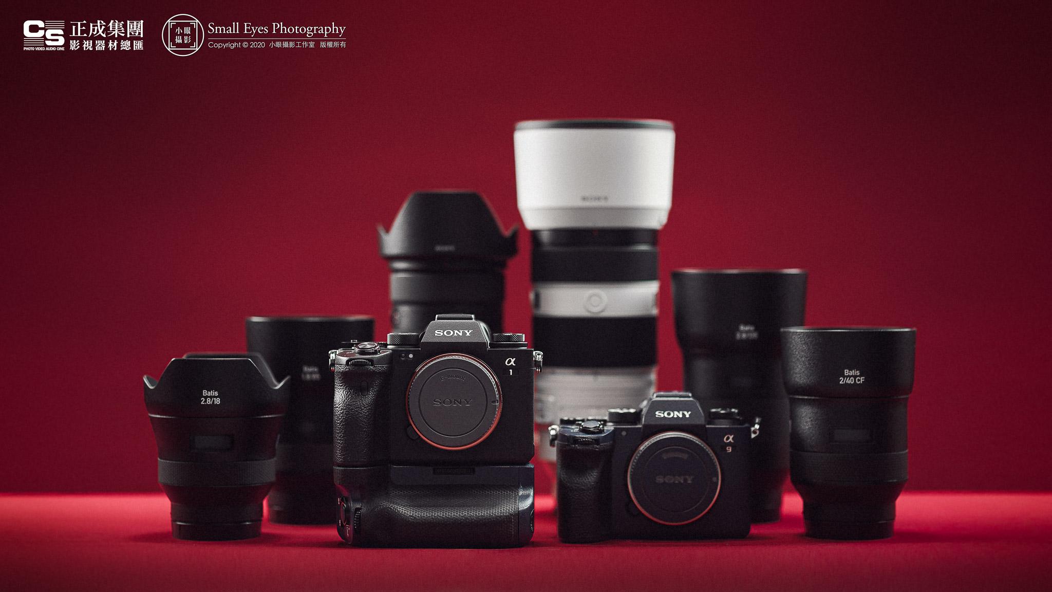 商業拍攝,蔡司,專業形象,傅祐承,2021,正成集團,zeiss,Batis,正成貿易,品牌代言人,zeiss,BLOG,Sony,A1