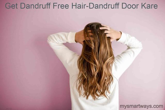 remove dandruff naturally in hindi