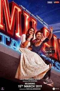 Download Milan Talkies (2019) Hindi Movie 720p WEB-DL 1GB