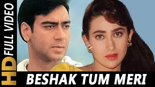 Beshak Tum Meri Mohabbat Ho Mp3 Download