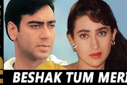 बेशक़ तुम मेरी मोहब्बत हो। Beshak Tum Meri Mohabbat Ho