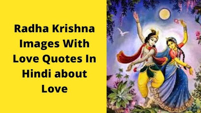 Radha Krishna Images With Love Quotes In Hindi about Love