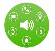 Download Notification Reader Android App