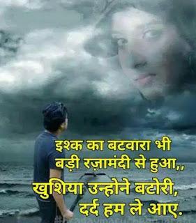 sad status in hindi for life,sad status hindi for life