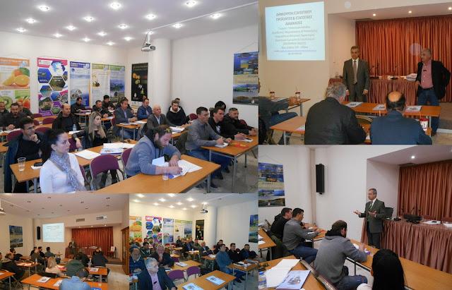 Επιμελητήριο Θεσπρωτίας: Ολοκλήρωση διήμερου εκπαιδευτικού σεμιναρίου για την ΕΞΩΣΤΡΕΦΕΙΑ με την ENTERPRISE GREECE