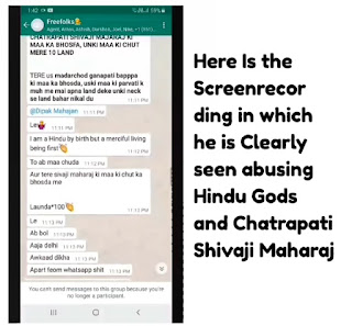 bad words for Chatrapati Shivaji Maharaj and Ganpati Bappa